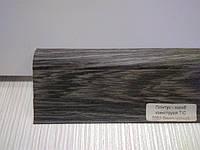 Плинтус с кабель каналом с прорезиненными краями 56х18мм 2,5м Тис венге чорний, фото 1