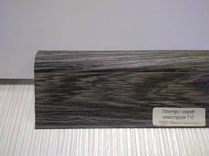 Плинтус с кабель каналом с прорезиненными краями 56х18мм 2,5м Тис венге чорний, фото 2