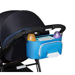 Универсальная сумка для коляски (голубая) 32х15х16 см