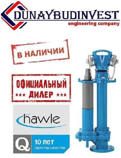 Подземный пожарный гидрант Hawle № 5035 DUO GOST ДУ 100, RD-1,25