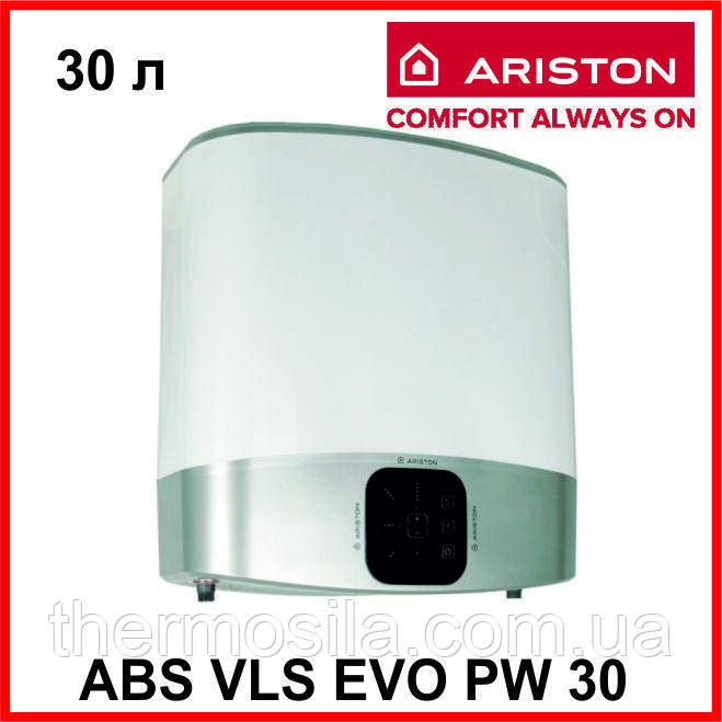 ABS VLS EVO PW 30