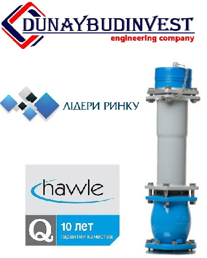 Підземний пожежний гідрант Hawle № 5035 DUO GOST ДУ 100, RD-1,50