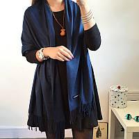 Женский шарф палантин длинный кашемировый, синий