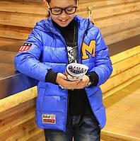 Детская куртка пуховик на мальчика,   Д-625-О