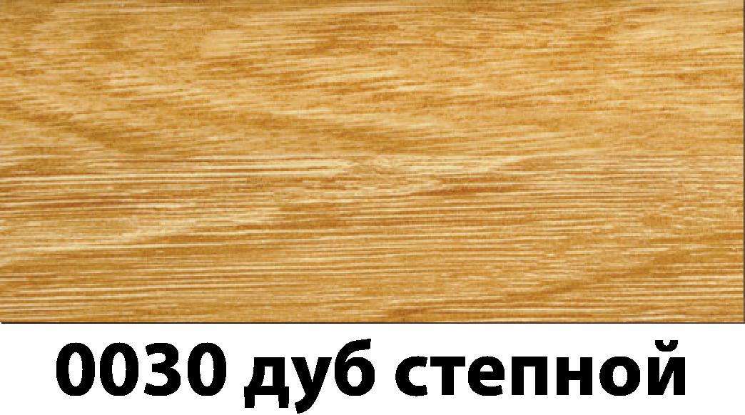 Плинтус с кабель каналом с прорезиненными краями 56х18мм 2,5м Тис дуб степной