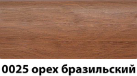 Плинтус с кабель каналом с прорезиненными краями 56х18мм 2,5м Тис орех бразильский
