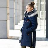 """Практичная зимняя курточка для девочки с мехом""""Суприна"""", фото 2"""