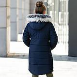 """Практичная зимняя курточка для девочки с мехом""""Суприна"""", фото 3"""