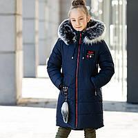 """Практичная зимняя курточка для девочки с мехом""""Суприна"""", фото 1"""