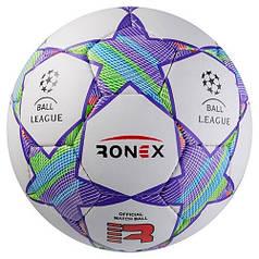 Мяч футбольный Grippy Ronex AD/F2 RXG-F2CR