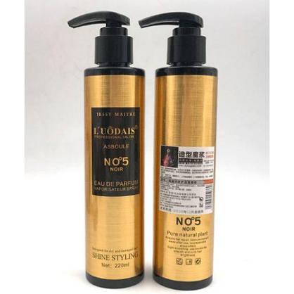 Защитный крем-гель для волос Luodais для упругости и сияния 220 мл, фото 2