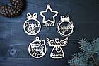 Именные новогодние, рождественские игрушки из дерева на ёлку в ассортименте., фото 2