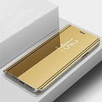 Зеркальный чехол-книжка CLEAR VIEW с функцией подставки для Samsung Galaxy A9 Star Lite Золотой
