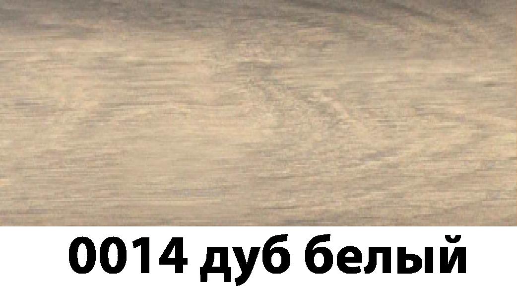 Плинтус с кабель каналом с прорезиненными краями 56х18мм 2,5м Тис дуб белый