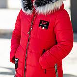 """Практичная зимняя курточка для девочки с мехом""""Суприна"""", фото 5"""