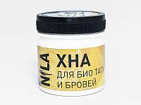 Nila Хна для бровей и биотату  коричневая,  100г