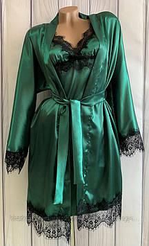 Элегантный атласный комплект пеньюар с халатом
