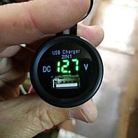 Зарядное устройство для телефона с вольтмером