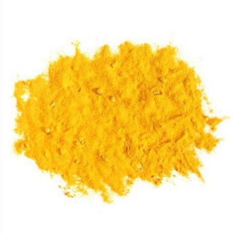 """Сухой пищевой краситель """"Желтый"""" (1кг)"""