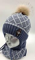 """Комплект шапка і бафф для хлопчика """"Ромби"""", на флісі, код МФК6142, фото 1"""