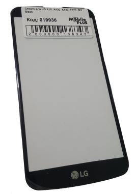 Стекло для переклейки дисплея LG K10, K430, K420, F670, M2 Black