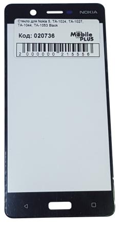 Скло для Nokia 5, TA-1024, TA-1027, TA-1044, TA-1053 Black