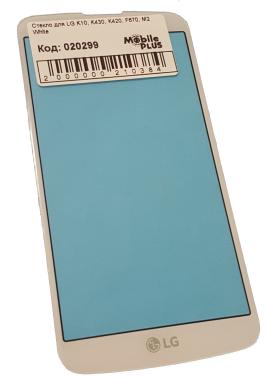 Скло для переклеювання дисплея LG K10, K430, K420, F670, M2 White