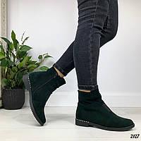 Женские осенние ботинки зелёные / изумрудные натуральная замша