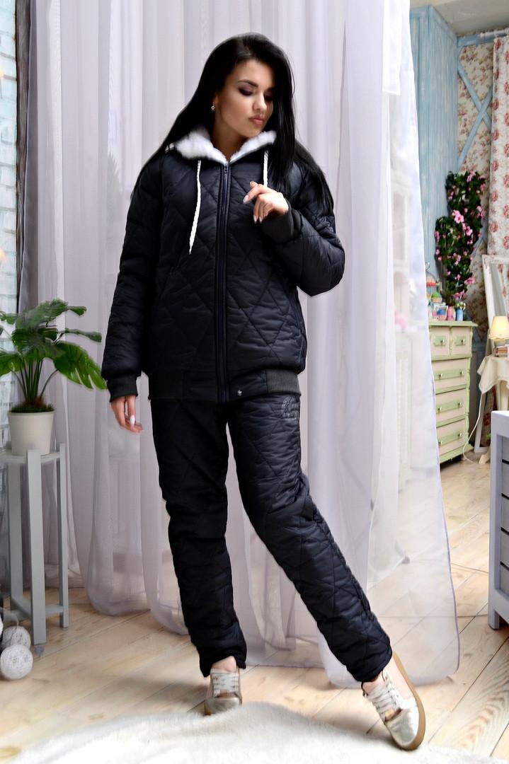 Женский зимний костюм брюки и куртка