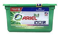 Капсули для прання кольорових речей ARIEL Pods 3в1 Color 35 шт, фото 1