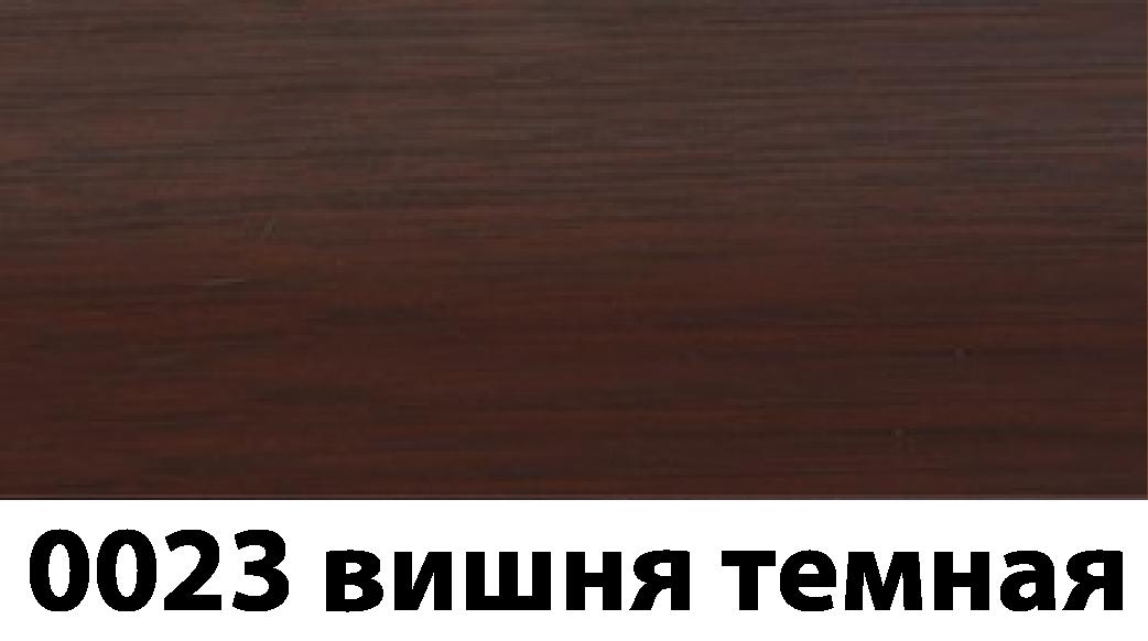 Плинтус с кабель каналом с прорезиненными краями 56х18мм 2,5м Тис вишня темная
