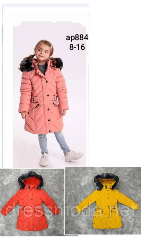 Куртки зимние для девочек  Setty Koop 8-16 лет