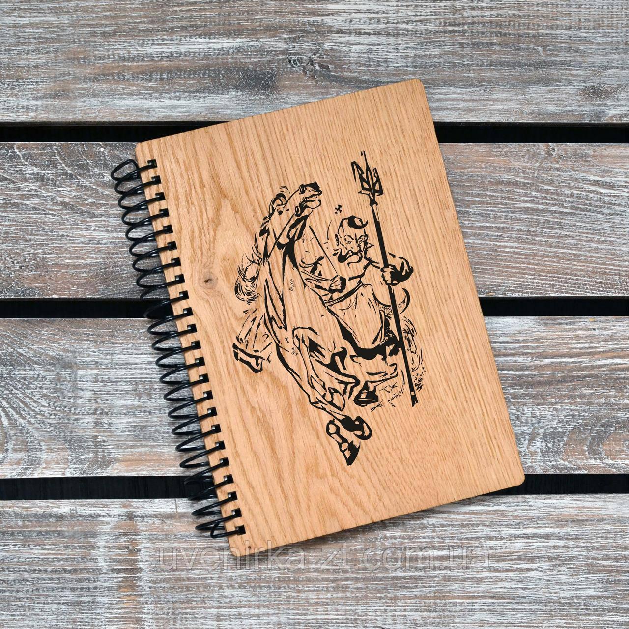 Блокнот с деревянной обложкой. Козак. Формат А5. Сменный блок. (А00410)