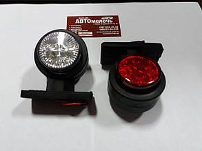 Фонарь габаритный рога LED 24V 9 см к-т