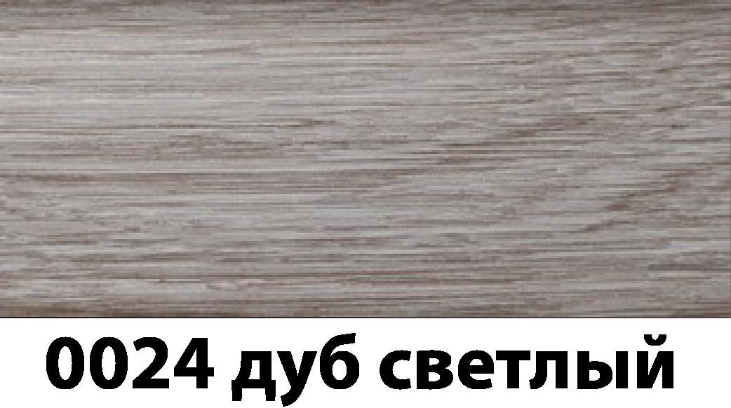 Плинтус с кабель каналом с прорезиненными краями 56х18мм 2,5м Тис дуб светлый