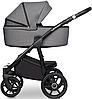 Детская универсальная коляска 2 в 1 Expander Moya 04 Antracite, фото 7