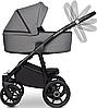 Детская универсальная коляска 2 в 1 Expander Moya 04 Antracite, фото 9