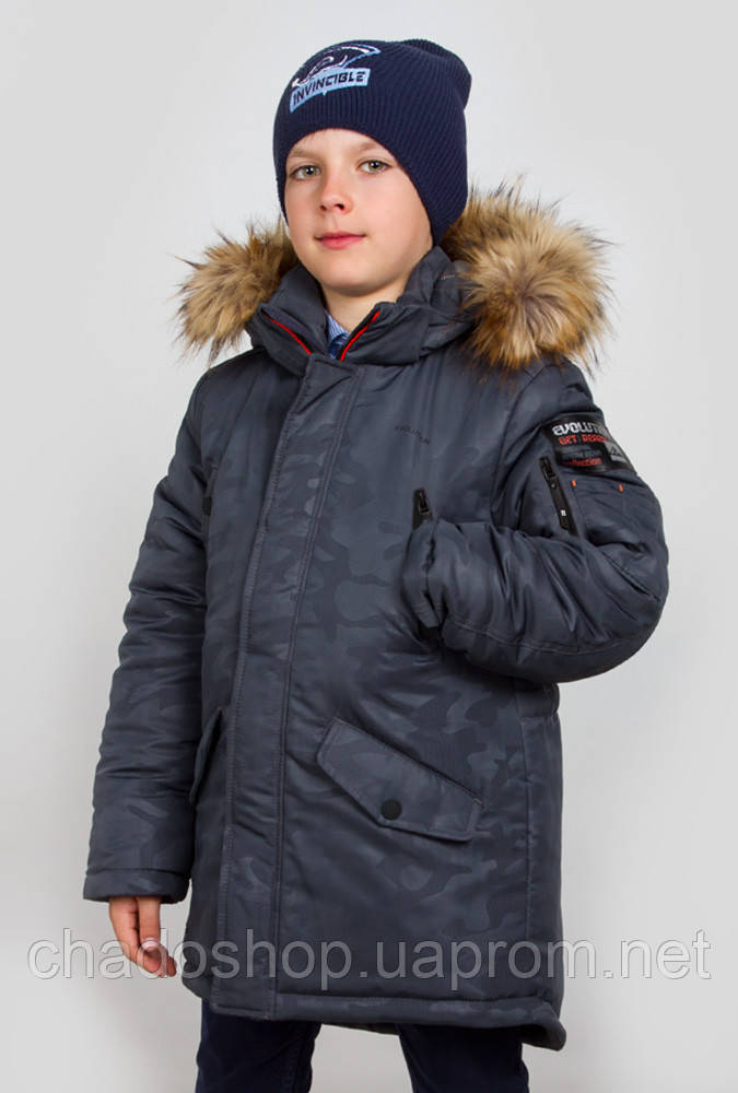 Зимняя курточка на мальчика Evolution