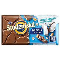 Шоколад Студенческая Кокос Studentska pecet Kokos 180г