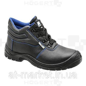 Ботинки рабочие кожаные, металл, размер 43 HOEGERT HT5K510-43
