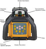 Лазерный нивелир ротационный Fukuda FRE 203X, фото 2