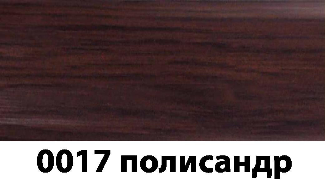 Плинтус с кабель каналом с прорезиненными краями 56х18мм 2,5м Тис палисандр