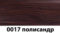 Плинтус с кабель каналом с прорезиненными краями 56х18мм 2,5м Тис палисандр, фото 1