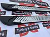 Бічні пороги X5-тип (алюм., коротка база) 2 шт, Renault Trafic, Opel Vivaro, 2001-2014, Erkul ALG223, фото 3