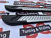 Бічні пороги X5-тип (алюм., коротка база) 2 шт, Renault Trafic, Opel Vivaro, 2001-2014, Erkul ALG223, фото 7