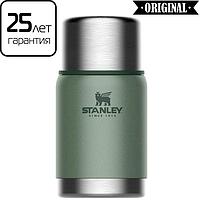 Термос для еды Stanley Adventure Hammertone Green 0.7 л (пищевой термос)
