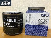 Фильтр масляный Chevrolet Lacetti 2005-->2014 Mahle (Германия) OC90