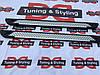 Бічні пороги X5-тип (алюм., коротка база) 2 шт, Renault Trafic, Opel Vivaro, 2001-2014, Erkul ALG223, фото 10