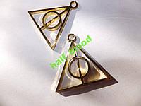 Кулон Дары Смерти! Это отличный подарок фанатам Гарри Поттера!Не ржавеет!Не пластмасса!