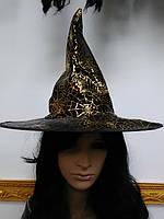 Шляпа ведьмы с рисунком паутина золото